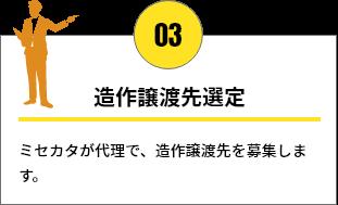 flow-03