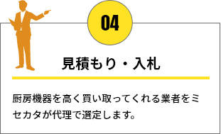 flow-04